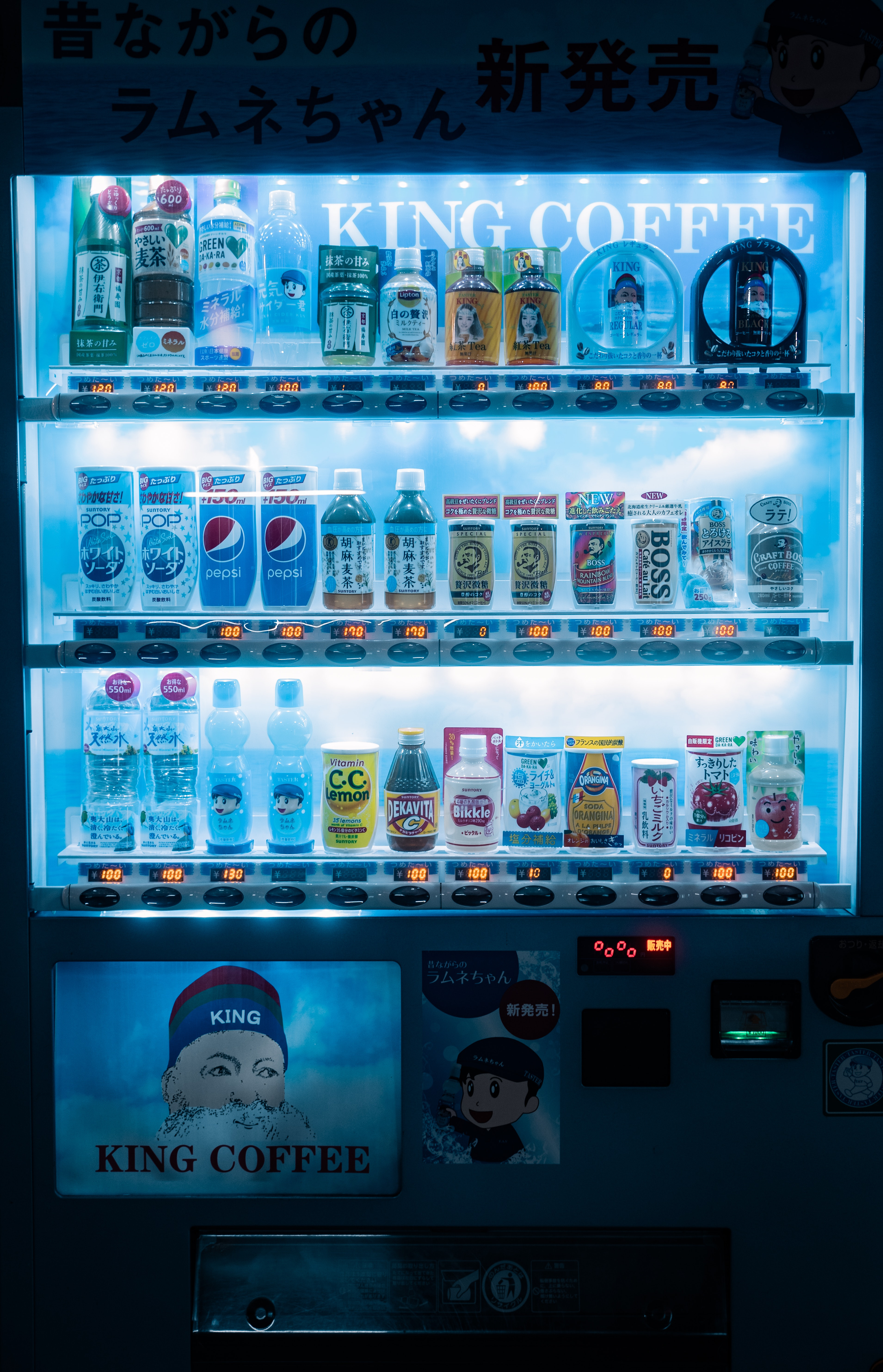 Vending Machine Co. for Sale! Great Clients. A Lot of Inventory.
