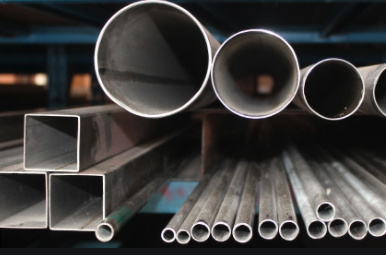 Profitable - Well Established  - Small Quantity Metal Supplier