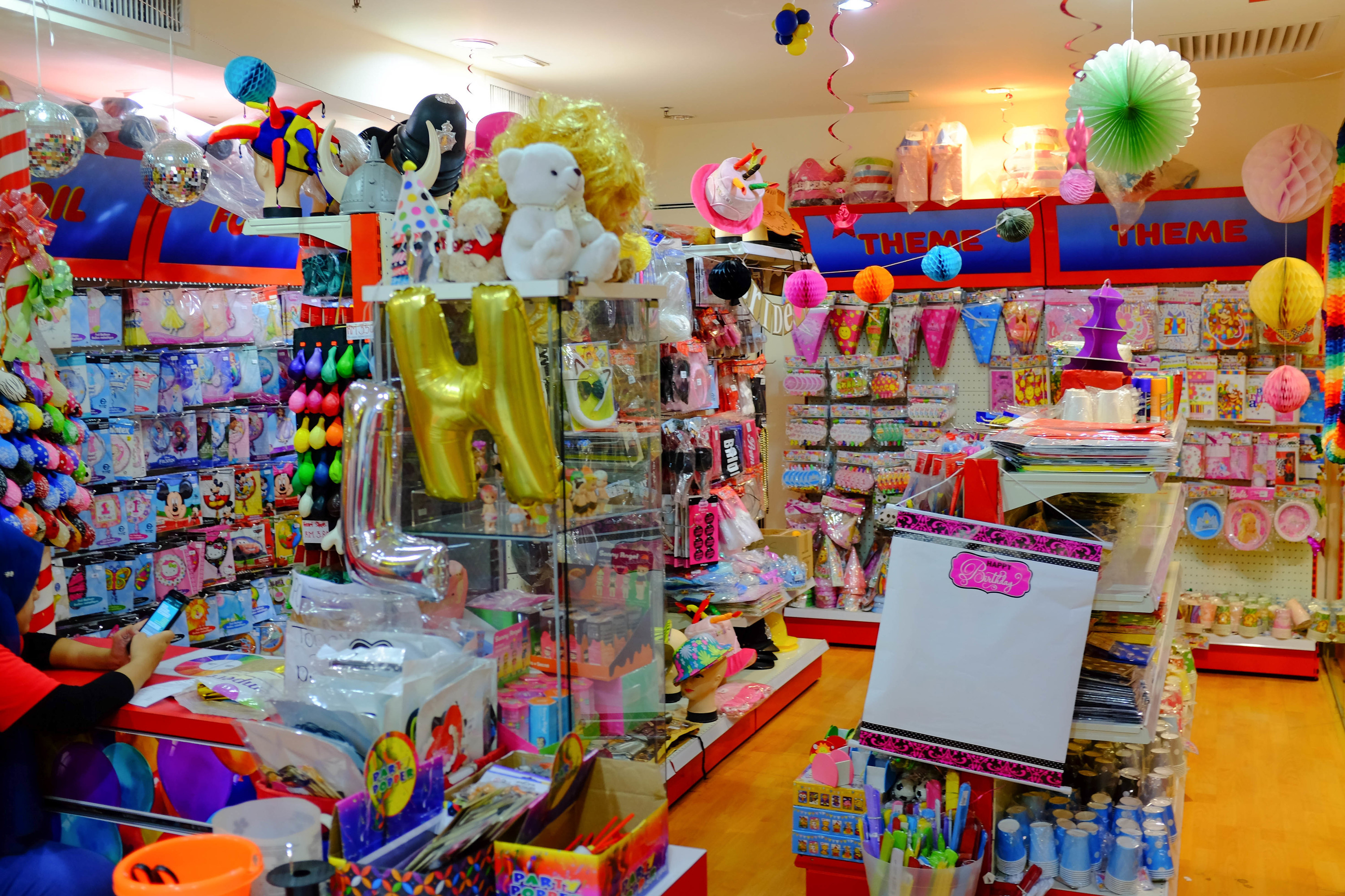 Balloons and Party Supply Store with Real Estate